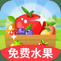 幸福果园赚钱app v3.19.00 安卓版
