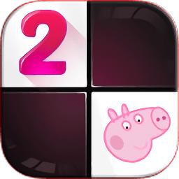 小猪佩奇钢琴方块 v1.3.0 安卓版