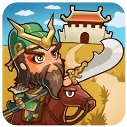 城主三国游戏 v1.0 安卓版