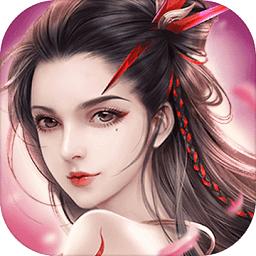 洪荒仙域游戏 v1.0.0 安卓版