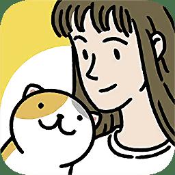 萌宅物语小米版 v1.8 安卓版