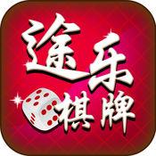 云上城之歌趣虎版 v1.3 安卓版