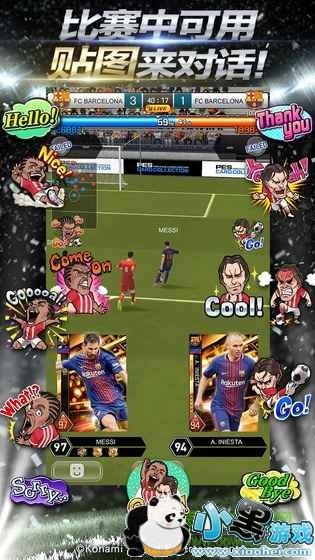 实况足球王者vivo版下载