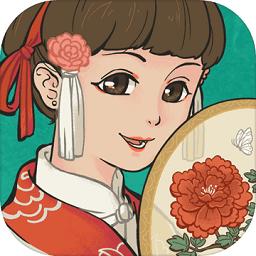手游江南百景图安卓 v1.2.7 最新版