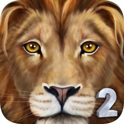 狮子模拟器2020版 v1.0 安卓版