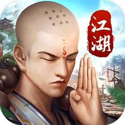 地藏闯江湖游戏 v1.7.7 安卓版