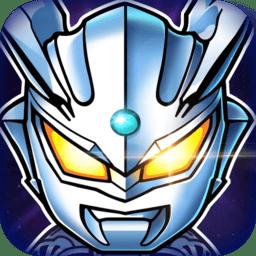 超激斗银河战士奥特曼游戏 v129 安卓版