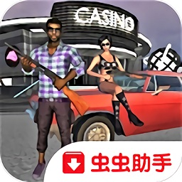 新帮派格斗手游中文版new gangster crime v1.5 安卓版