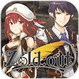 Zoldout手机版 v0.0.10 安卓版