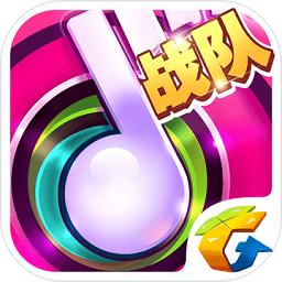 节奏大师游戏免费 v2.5.12.1 安卓最新版