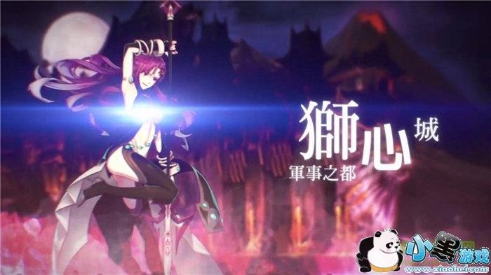 MEOW王领骑士手机版下载