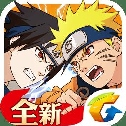火影忍者忍者新世代手游 v3.49.48 安卓版