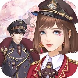 恋与练习生2游戏 v2.4.1426 安卓版