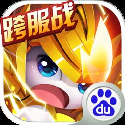 赛尔号超级英雄手游 v3.0.2 官方安卓版