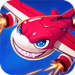 无敌战机领红包 v1.0 安卓版