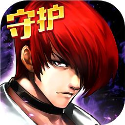 拳皇模拟器中文版 v1.0 安卓版