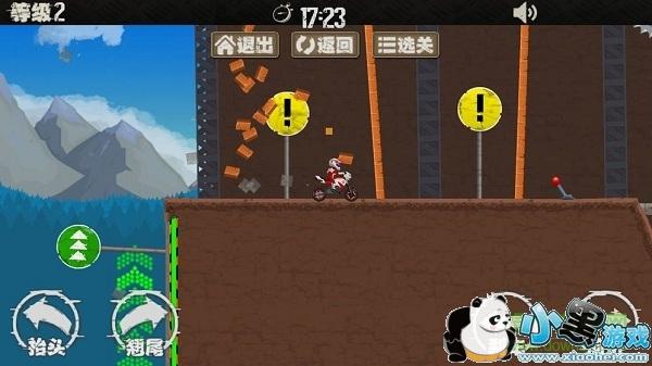 极速摩托车2游戏下载