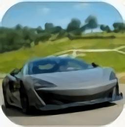 迈凯伦模拟驾驶游戏 v1.0 安卓版