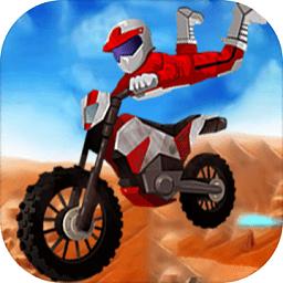 极速摩托车2官方版 v1.0 安卓版