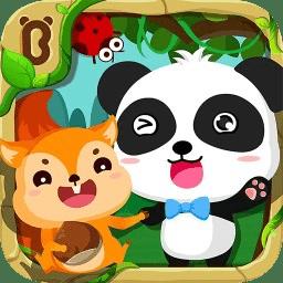 宝宝巴士之森林动物游戏 v9.50.00.00 安卓版
