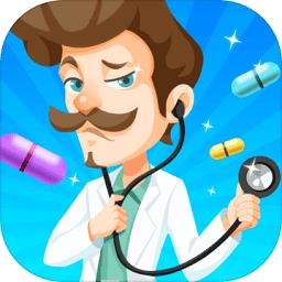 萌趣医院测试版手游 v5.7.0 安卓版