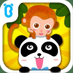 宝宝巴士动物乐园游戏单机版 v9.50.00.00 安卓版