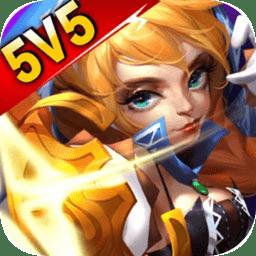 星耀对决逃跑英雄最新版 v1.0.117379 安卓版