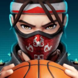 极限街篮手游 v2.0.6 安卓版