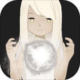 光明冒险九游版 v1.1.1 安卓版