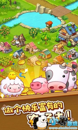 开心农场梦想庄园手机版