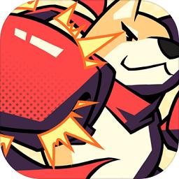 柴犬侠游戏 v1.0 安卓版