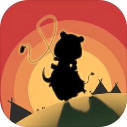 艾人的故乡 v1.0 安卓版