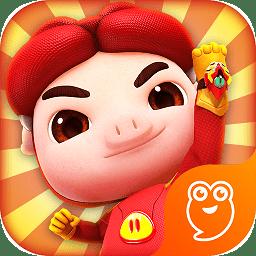 猪猪侠之超星小英雄 v1.0.0 安卓版