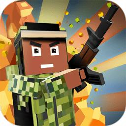 像素军事战场游戏 v1.01 安卓版
