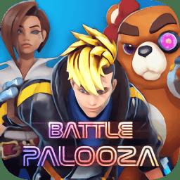战斗帕卢萨官方版 v1.0 安卓版