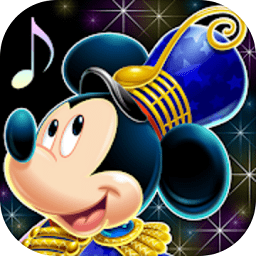 迪士尼音乐巡游游戏 v1.0 安卓版