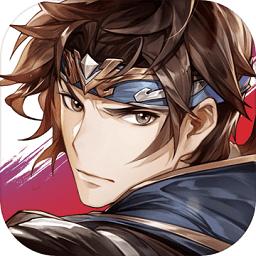 三国志幻想大陆(送神将) v1.5.11 安卓版