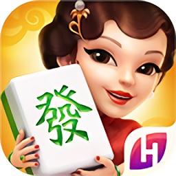 哈灵麻将最新版app v1.57 安卓版