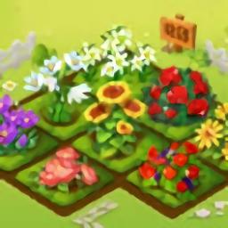 奇妙花园 v3.23.02 安卓版