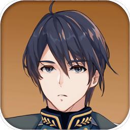 王妃之路游戏 v1.0.11 安卓版