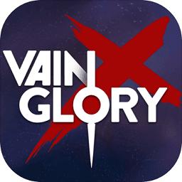 虚荣vainglory网易版 v4.4.1 安卓版