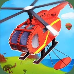 工艺直升机救援 v1.5 安卓版