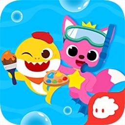 碰碰狐鲨鱼宝宝填色游戏 v1.1 安卓版