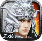 果盘热血三国志游戏 v1.15.1 安卓版