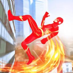 闪电侠模拟器手机版 v3.1 安卓版