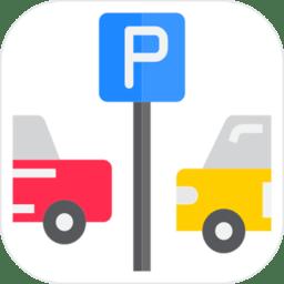 轻松停车场 v1.0 安卓版