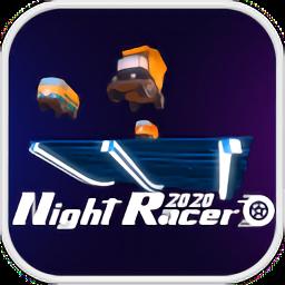 夜间赛车3d游戏 v1.1.1 安卓版