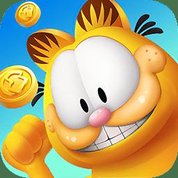 加菲猫酷跑美国之旅 v1.3.9 安卓版