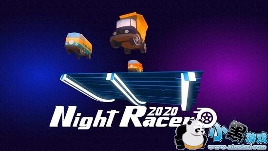 夜间赛车3d游戏下载