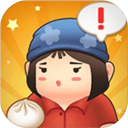 全民开铺子赚钱版 v1.1.39 安卓版